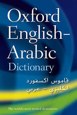 The Oxford English-Arabic Dictionary of Current Usage by Oxford University...