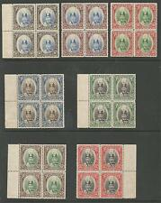 KEDAH BETWEEN SG60-68  1937 GVI SELECTION OF 7 IN MNH MARGINAL BLOCKS CAT £940+