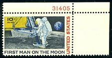 U.S. #C76a Mint NH - 1976 10c Moon Landing Missing Red Patch