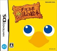 Used Nintendo DS Chocobo to Mahou no Ehon Japan Import (Free Shipping)
