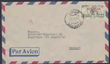 1960 Syrien Syria Cover Aleppo to Germany, stamp with ovpt. [ca756]