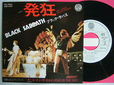 BLACK SABBATH AM I GOING INSAME / 7INCH 45RPM NM MINT- SUPERB COPY