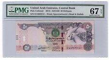 United Arab Emirates 50 Dirhams 2014 PMG Superb GEM UNC 67 EPQ