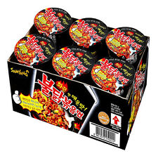 Samyang Spicy Chicken Cup Ramyun (6 Cups), Buldak Bokkeum Myun, Korean Noodles