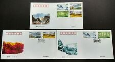China 1998-13 Shennongjia Mountain & Forest 8v Stamps FDC & B-FDC (3 covers)