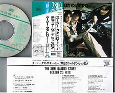SUZI QUATRO Story-Golden Hits JAPAN CD 2,627JPY w/Green Line OBI CP28-1030 FreeS