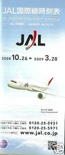 Airline Timetable - JAL - 26/10/08 - Intl - Future B787 style cover - S