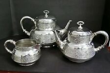 Antique Silverplate Embossed Swallows and Flowers Coffee Tea Set by Meriden