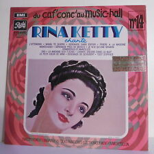 33 tours RINA KETTY Vinyle CAF' CONC' AU MUSIC-HALL N° 14 - PATHE EMI 15288