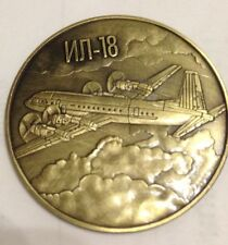 Souvenir coin airplane Medal Aviation Airplane  plane aviation IL-18  Russia