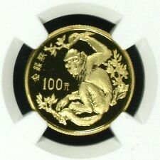 China 1988 Gold Coin 100 Yuan Endangered Wildlife Golden Monkey NGC PF69 Box COA