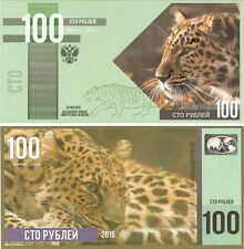 Russia 100 Rubles 2015 NEW Red Book Wildlife Fantasy Banknote - Amur Cheetah