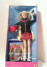 Barbie School Girl  International Packaging Japan blonde