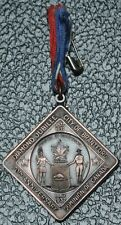 1867-1937 CITY OF BRANTFORD & DOMINION OF CANADA DIAMOND JUBILEE MEDAL - Scarce