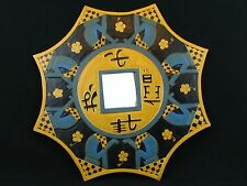 Extra Large Octagon Asian Script Hand Made Bali Indonesia Unique Mirror Frame.
