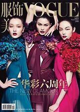 VOGUE China 9/2011 6th Annv DU JUAN Fei Fei Sun LIU WEN Ming Xi SHU PEI QIN excl