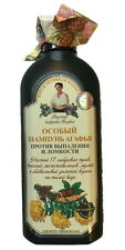 SHAMPOO AGAINST HAIR LOSS AND HAIR BREAKAGE WITH 17 SIBERIAN HERBS - 350 ml.