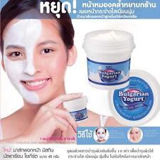Bulgarian Milk Yogurt Facial Mask with Manuka Honey Cream Mask Moisturizing