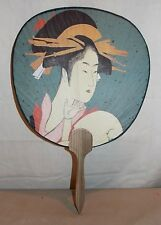 """NEW ORIENTAL GEISHA HOLDING FAN HAND HELD PADDLE FAN WOOD & CHINESE PAPER 14"""""""