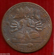 PANCHMUKHI HANUMAN TEMPLE TOKEN BIG COIN! WEIGHT 45 GM.