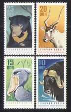 Germany 1970 Zoo/Animals/Bird/Nature/Ox 4v set n27267