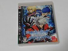 PS3 Blazblue Calamity Trigger Playstation3 Japan Edition JP Import game