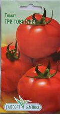 semillas de Tomate de Rusia/Tomates De Ucrania LA TRES GROSOR