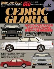 Nissan Cedric Gloria (Hyper Rev 20 car make another tuning & dress up thorough g