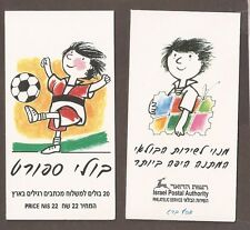 Israel 1997 Sports Soccer Football Horse Riding Definitive Booklet Bale B31
