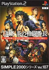 Used PS2 SIMPLE2000 Series Vol.107 THE fighting of flame Bancho Import Japan
