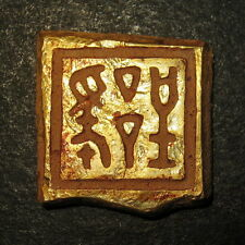 Solid Gold, Ying Yuan, State Chu 1030 BC-223 BC the Earliest Gold Coin in China