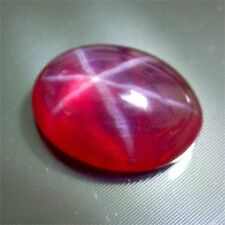 4.14cts. AWESOME STAR RUBY OVAL CABOCHON VVS LOOSE GEMSTONE ovale étoile rubis
