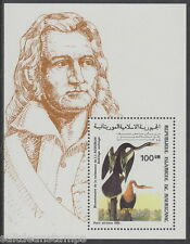 MAURITANIA - 1985 Birth Bicentenary of John J. Audubon MS - UM / MNH