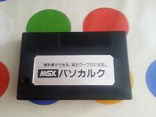 TOKAI PASOCALC MSX - RARE -OFFERS ARE WELCOME !