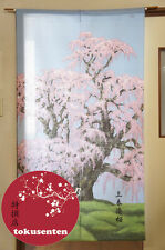 NOREN Traditionnel SAKURA MIHARU Japanese Noren Japonais Rideaux MADE IN JAPAN