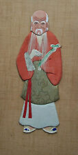 Vintage Asian Fabric & Paper Ancestor Portrait - China - Mid 20th Century