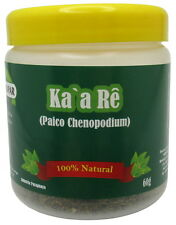 Epazote (Wormseed) (Paico) Loose Herb for Tea Eliminates Parasites Worms Natural