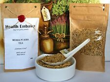 Muira Puama Tea 50g - 100% Natural (bark/root cut - dried herbs) Health Embassy