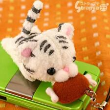 Happy Meal! Plush Soft Stuffed Cell Phone Strap Charm (White Tiger)