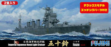 Fujimi 43047 1/700 IJN Light Cruiser Isuzu w/Etched Parts