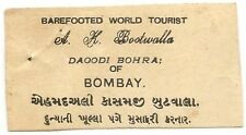 India 1931 Mr Bootwalla's Barefoot World Tour items