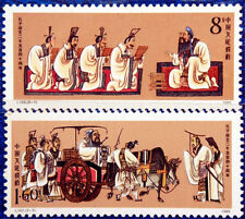 China 1989 J162 2540th Ann of Birth of Confucius Stamps