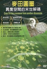 Crop Circles crossover from another dimension DVD UFO NEW R0 Eng Sub Alien