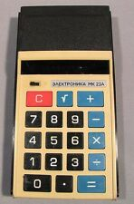 Calculator MK-23 Elektronika Soviet Russian Hand MK23 Vintage Old USSR