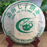 2003yr Yunnan Chuangcheng Menghai Qizi Bing Cha Puerh Sheng/Raw Tea 357g/Cake