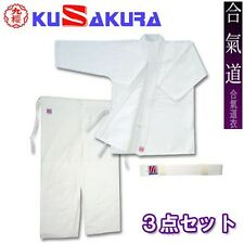 Japanese KUSAKURA AIKIDO Uniform Jacket Pants Obi Belt Set Size:4 White