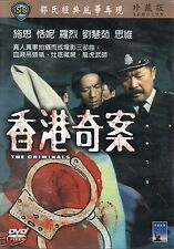 The Criminals (1976) DVD [NON-USA REGION 3] Deltamac Shaw Brothers English Subs