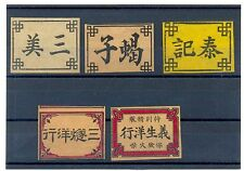 Vintage China Chinese 5 Matchbox Labels 1910s