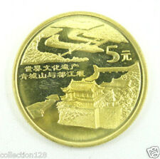 China Commemorative Coin: A World Cultural Heritage Green City Hall and Dujiang