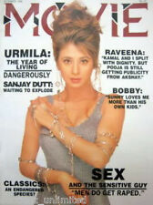 Movie November 1996 Akshay Kumar Sanjay Dutt Urmila Matondkar Raveena Tandon